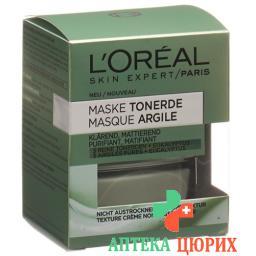 L'Oreal Dermo Expertise Clay Klarende Maske 50мл