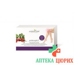 Chrisana Arthrophil в капсулах 60 штук
