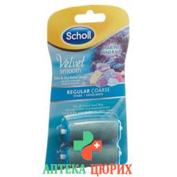 Scholl Velvet Smooth Pedi Roll Sta Meeresmi 2 штуки