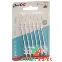 Paro Slider Refill-Brushes XS 6 штук