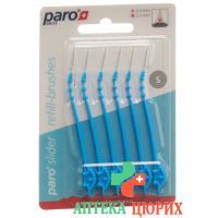 Paro Slider Refill-Brushes S 6 штук