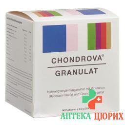 CHONDROVA