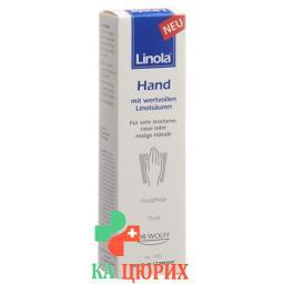 Linola Hand в тюбике 75мл