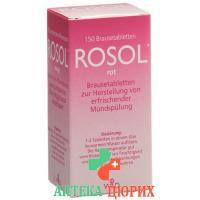 Rosol в растворимых таблетках 150 штук