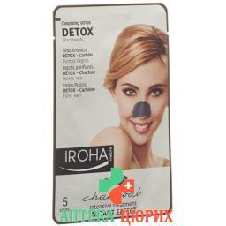 Iroha Detox Cleansing Strips Nose 5 штук