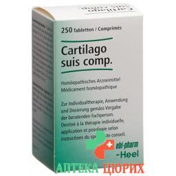Картиляго Суис Хель 250 таблеток