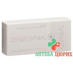 Зензи Гиниал 6 x 28 таблеток покрытых оболочкой