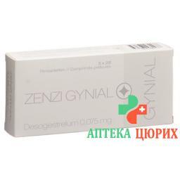 Зензи Гиниал 3 x 28 таблеток покрытых оболочкой