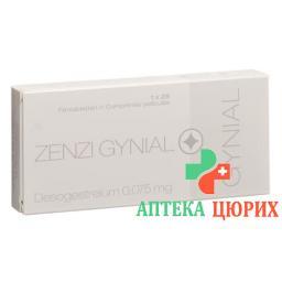 Зензи Гиниал 28 таблеток покрытых оболочкой