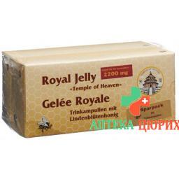 GELEE ROYALE ROYAL JELLY TEMP