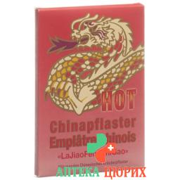 CHINAPFLASTER HOT JIAO FENG