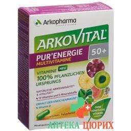 Арковитал Чистая энергия 50+ натуральный мультивитаминно-минеральный комплекс 60 капсул