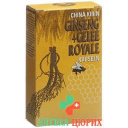CHINA KIRIN GINSENG + GELE ROY