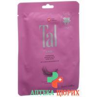 Tal Care Handmask Anti-Age в пакетиках