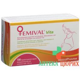 FEMIVAL VITA DS