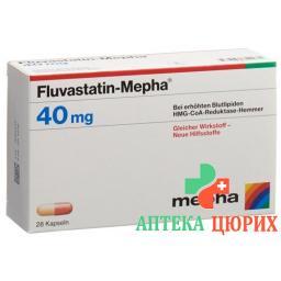 Флювастатин Мефа 40 мг 28 капсул