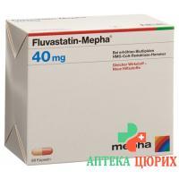 Флувастатин Мефа 40 мг 98 капсул