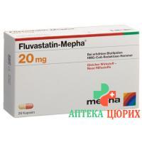 Флувастатин Мефа 20 мг 28 капсул