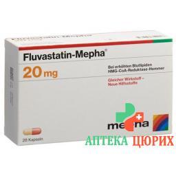 Флювастатин Мефа 20 мг 28 капсул