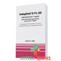 Индоптал Уд глазные капли 0.1% 20 монодоз 0.35 мл