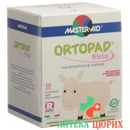 Ortopad Occlusionspflaster Regu Skin Ab 4j 50 штук