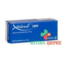Ксатрал Уно 10 мг 30 ретард таблеток
