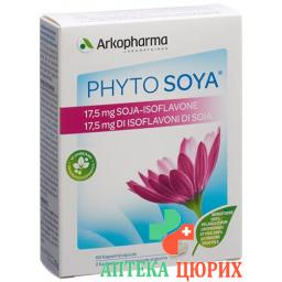 Phyto Soya в капсулах 60 штук