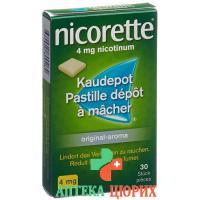 Никоррете оригинал 4 мг30 жевательных пастилок