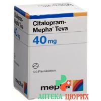 Циталопрам Мефа Тева 40 мг 100 таблеток покрытых оболочкой