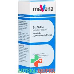 MAVENA B12 SALBE