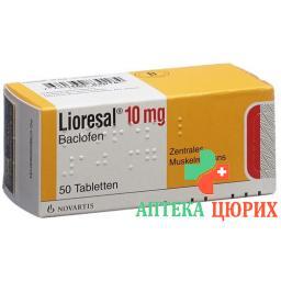 Лиорезал 10 мг 200 таблеток