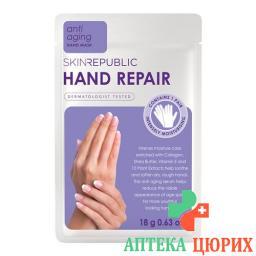 SKIN REP HAND REPAIR