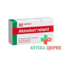 Акинетон Ретард 4 мг 30 таблеток