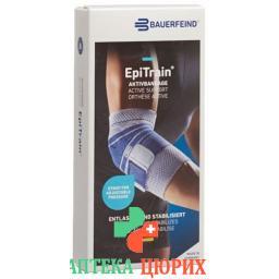 EpiTrain активная повязка Ellbogen размер 3 Nature
