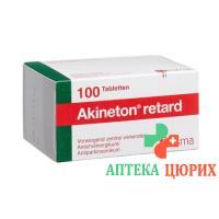 Акинетон Ретард 4 мг 100 таблеток