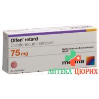 Олфен Ретард 75 мг 100 депо таблеток