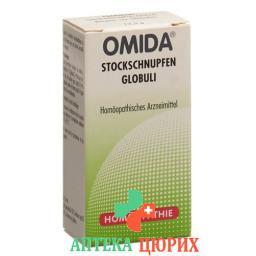 Омида от простуды и насморка 12.5 грамм глобули