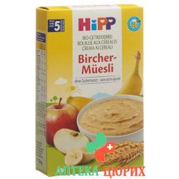 HIPP GETREIDEBREI BIRCHER MUES