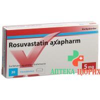 Розувастатин Аксафарм 5 мг 30 таблеток покрытых оболочкой