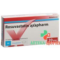 Розувастатин Аксафарм 20 мг 30 таблеток покрытых оболочкой