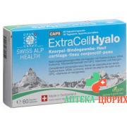 EXTRA CELL HYALO