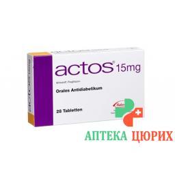 Актос 15 мг 28 таблеток
