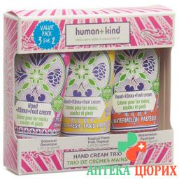 HUMAN+KIND HAND CREAM TRIO 3 T