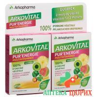 Арковитал Чистая энергия натуральный мультивитаминно-минеральный комплекс 2 упаковки по 30 таблеток