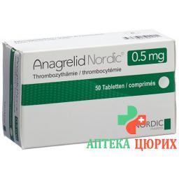 Анагрелид Нордик 0,5 мг 50 таблеток