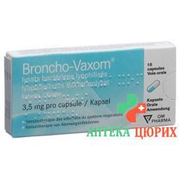 Бронхо-Ваксом для детей 10 капсул