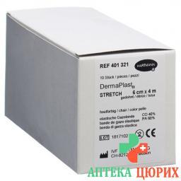 Dermaplast Stretch марлевый бинт телесный цвет 6смx4m 10 штук