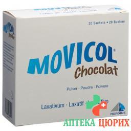 Мовикол Аромафрей Шоколад 20 пакетиков