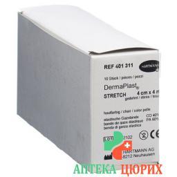 Dermaplast Stretch марлевый бинт телесный цвет 4смx4m 10 штук