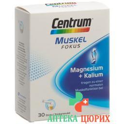 Центрум Мускель Фокус гранулы 30 стиков
